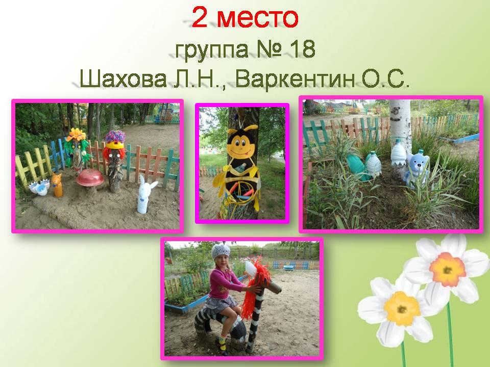 Приказ Министерства спорта РФ от г. N 325 О